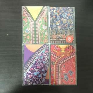 SIA EZ-Link card collectibles