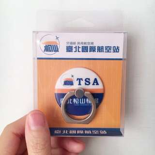 松山機場紀念手機扣環/指扣環/指環手機架 #TSA #交換最划算 #含運最划算