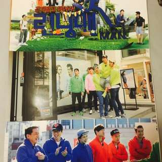 NEW RUNNING MAN POSTER