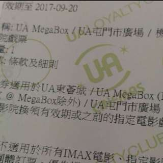 UA cinema coupons x2