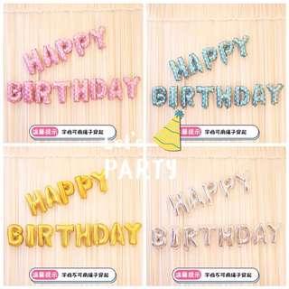 Happy birthday balloon banner