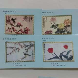 郵票大陸花卉紀念票 8張一套售1OO元