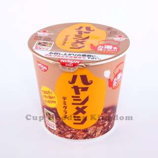 日式燒汁杯飯