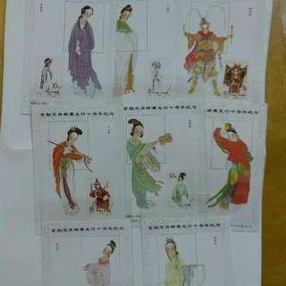 郵票大陸京劇旦角郵票發行紀念票,一套8張繪圖美麗合售1OO元。