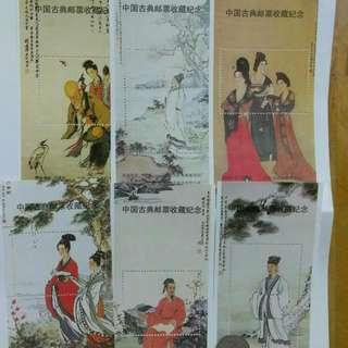 郵票大陸古典郵票紀念票 一套12張售15O元