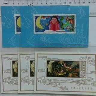 郵票大陸珍郵小全張紀念票計12張合售2OO元。