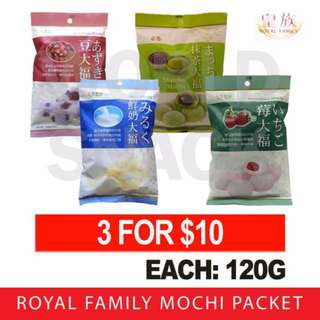 Royal Family Mochi