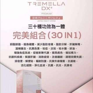 Tremella DX+ premium (纯天然成份)