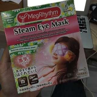 KAO Eye Mask