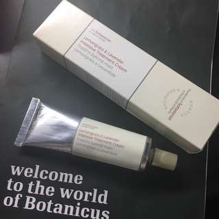 Botanicus菠丹妮- 檸檬香茅&薰衣草淡斑抗敏滋養護膚乳/50g/軟管
