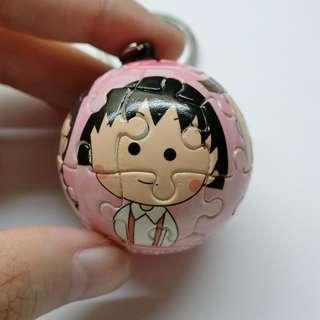 櫻桃小丸子 拼圖球 鑰匙圈