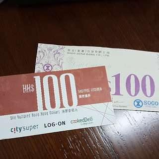 Sogo 及 City Super 現金劵