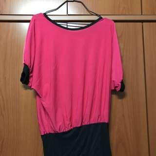 BN Pink Loose Top