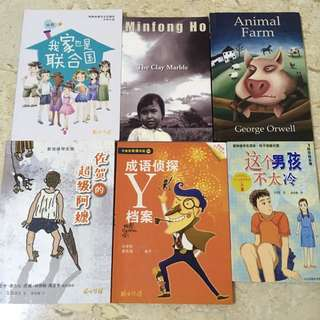 books ! for elit and chinese ;)