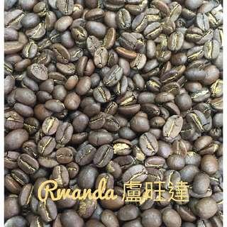 Rwanda  FW A Microlot 盧旺達 FW A 微批次 新鮮烘焙 咖啡豆 落單即烘 – 200g