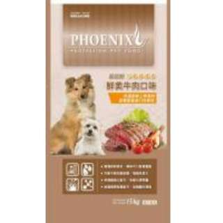 菲尼斯均衡健康食-鮮美牛肉15kg