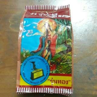 🚚 泰國 觀音 正庒珍珠芙蓉膏