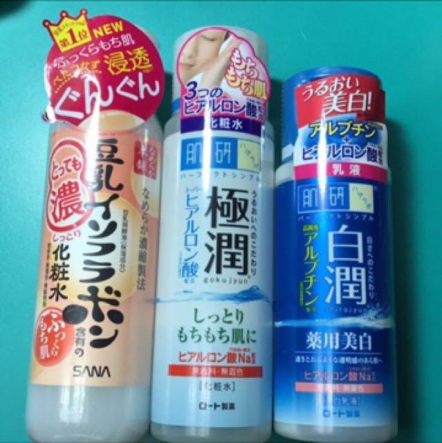 極潤化妝水/白潤乳液/豆乳化妝水