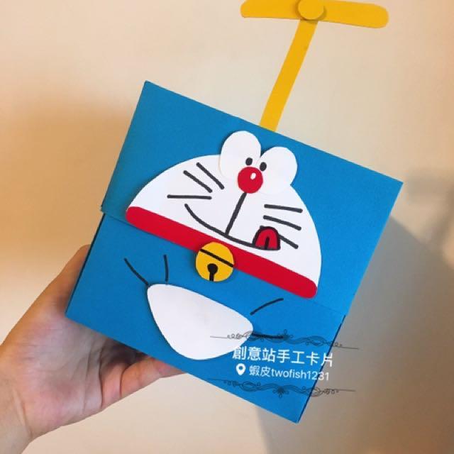 現貨多啦a夢機關禮物盒 爆炸禮物盒 卡片