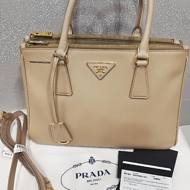 💯Authentic Prada Saffiano Lux Tote Bag