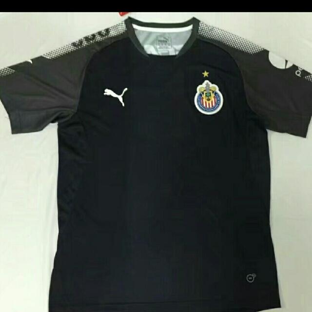 quality design fb169 a6d73 Chivas 17/18 Away Short Sleeve Kit