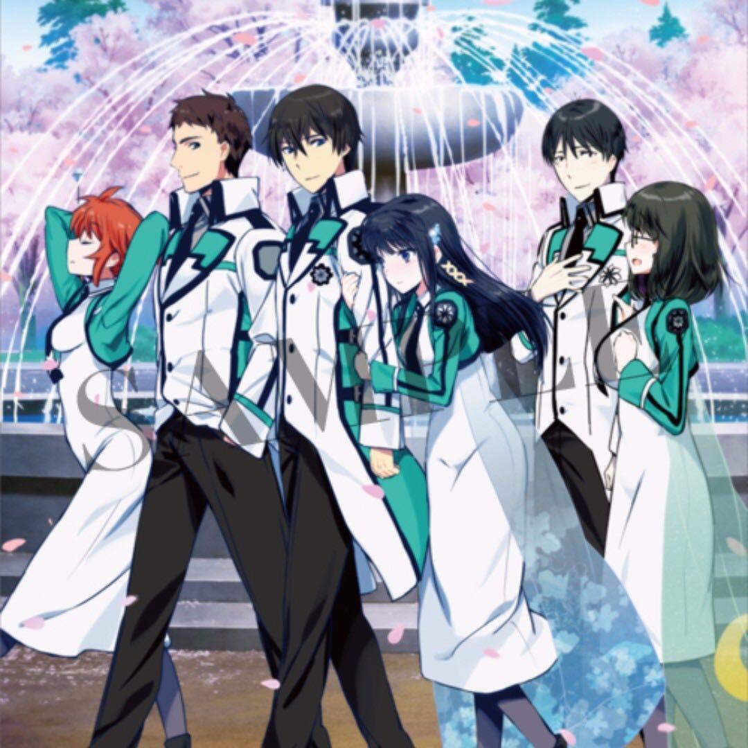 Japanese Movie Premiums Irregular At Magical High School