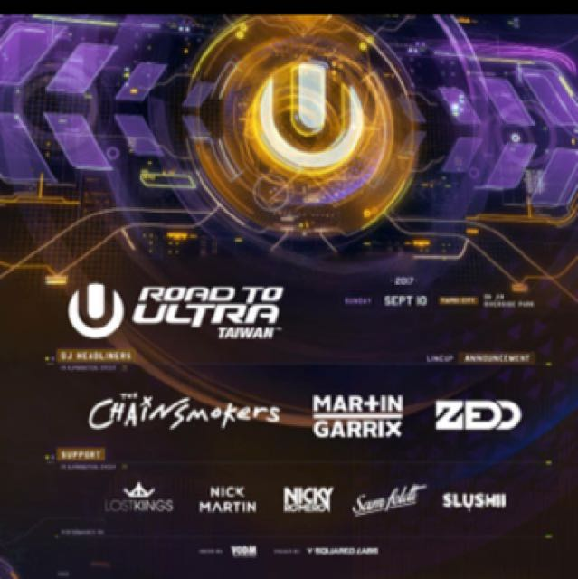 Road to Ultra門票