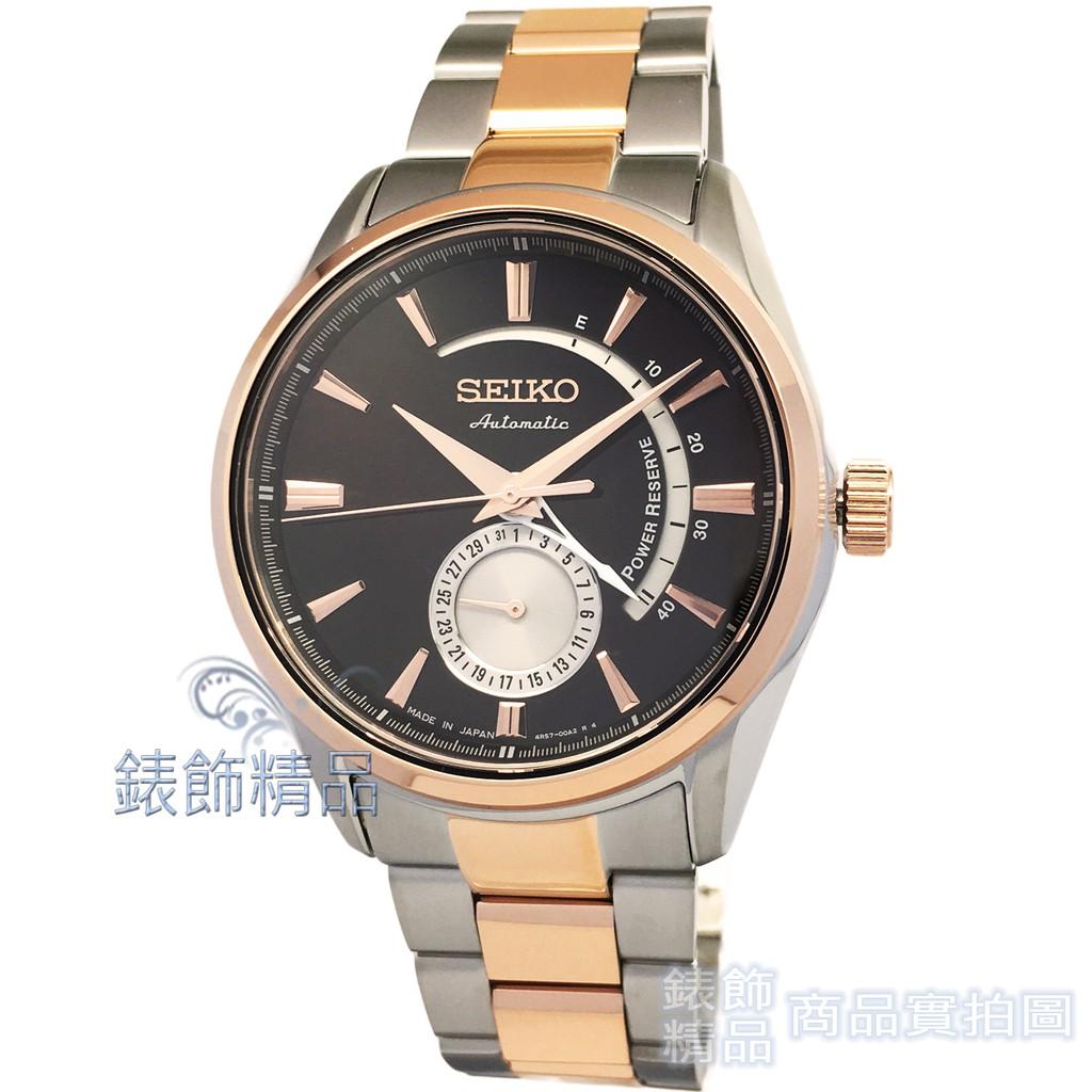 香港代購SEIKO手錶 精工表 SSA308J1 PRESAGE動力儲存顯示 咖啡金手自動上鍊機械男錶 全新原廠正品