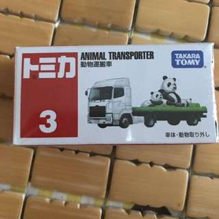 動物搬運車