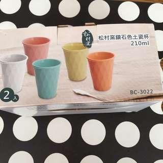 松村窯鑽石色土瓷杯 兩入 210ml