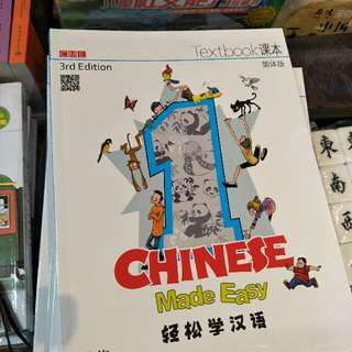 Chinese Made Easy 1