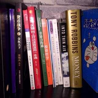 经管,社科,旅行书籍大甩卖 爱书的人进