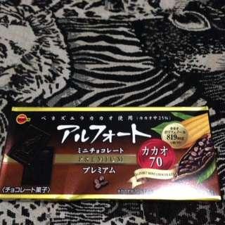 Alfort Cookie In Chocolate Premium Cacao
