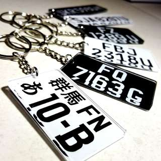 Mini Carplate Keychain - A MUST-HAVE for NEW CAR or MOTORCYCLE OWNER (New Version)
