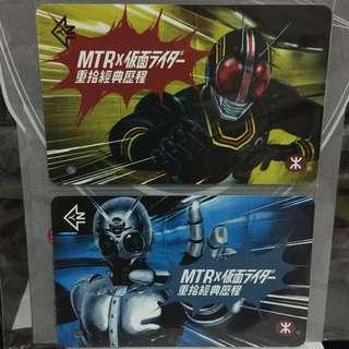 港鐵紀念車票 - MTR x 幪面超人重拾經典歷程紀念車票套裝 (仮面ライダー / 假面騎士 )