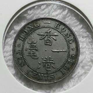 小有1935年香港一毫