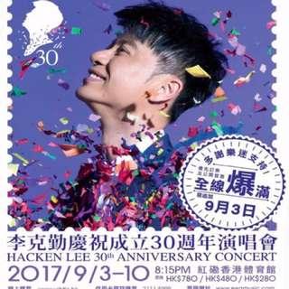 (原價 尾場)李克勤慶祝成立30週年演唱會 演唱會飛