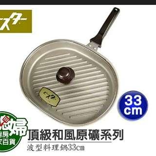 🚚 牛排鍋鵝媽媽(鼎王)