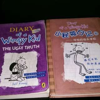 Diary Of A Wimpy Kid And Geronimo Stilton