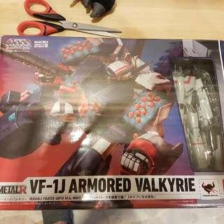 Macross Hi-metal R Armored Valkyrie Vf-1j