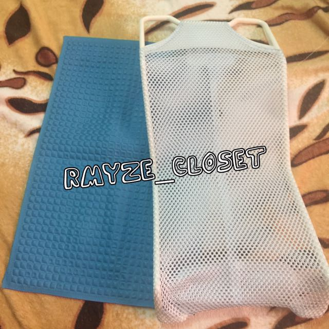 Bath support and rubber mat