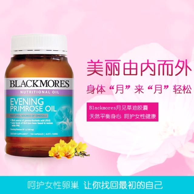 Blackmores Evening Primrose Oil 190 Capsules, Health & Beauty, Hand & Foot Care on Carousell
