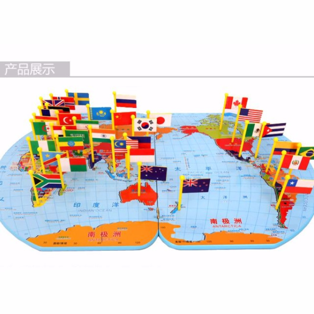 Brand new wooden toy world map flag for kids toys games others photo photo gumiabroncs Image collections