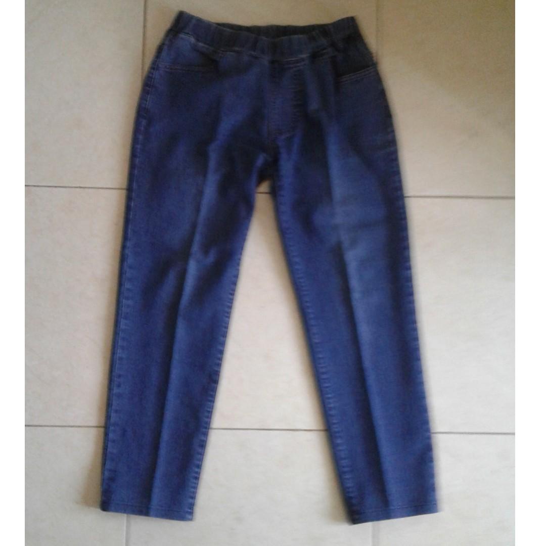 Celana jeans cewe Gosh