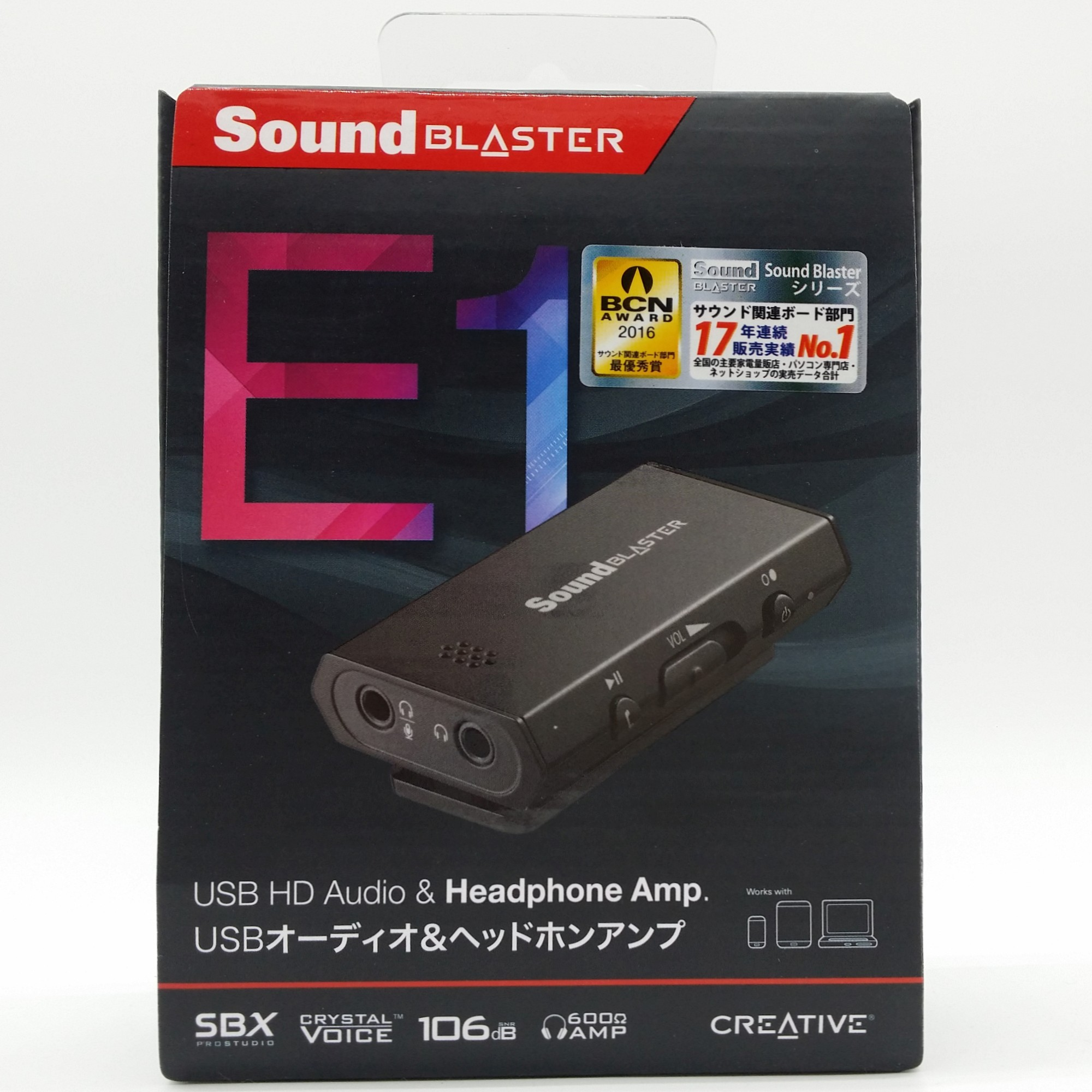 Creative Sound Blaster E1 Portable USB DAC Headphone Amp (Sealed with  Warranty)