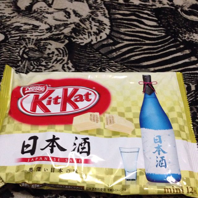 Kitkat Japanese Sake Limited Edition