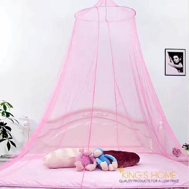 Kulambo Mosquito Net Home Amp Furniture On Carousell