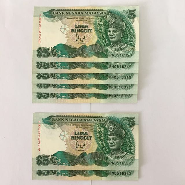 Old 5 Malaysia Ringgit Notes
