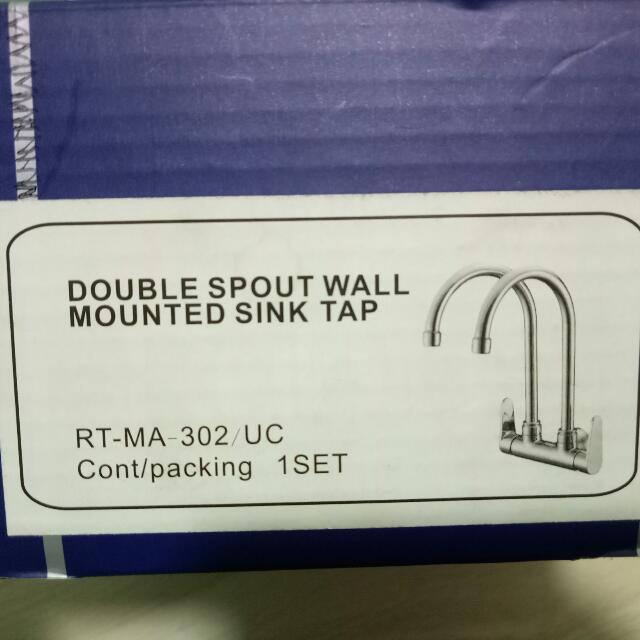 Rubine Sink Tap