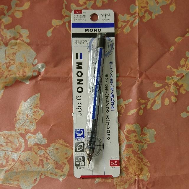TOMBOW MONO 0.5mm自動鉛筆,標準 DPA-132A